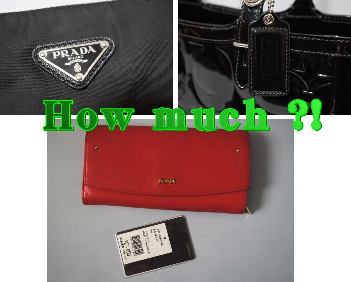 ブランドバッグと財布の宅配買取