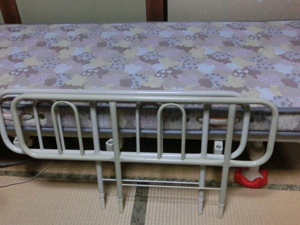介護ベッド買取柵